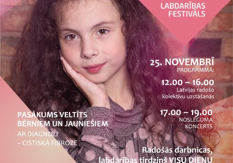 """25 ноября  в ДК «Зиемельблазма» всех желающих приглашают на благотворительный фестиваль  """"Dvēseles Elpa"""""""