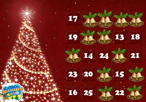 КОНКУРС НА FACEBOOK: В ожидании праздников, каждый день маленькая радость и 25 счастливчика!