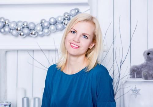 Кристине, поздравляем Тебя с днём рождения!