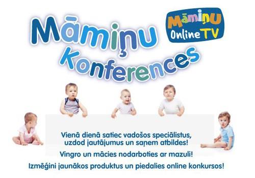 ВИДЕОзапись ОНЛАЙН-ТВ: здоровая беременность и здоровье детей