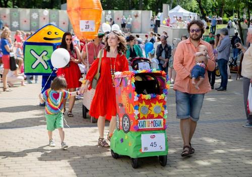 ВАЖНАЯ ИНФОРМАЦИЯ для участников Парада колясок 2017