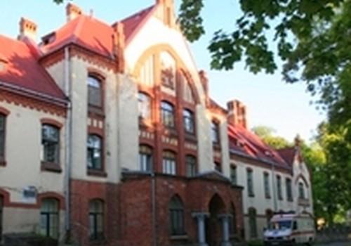 Больница Страдиня может закрыться