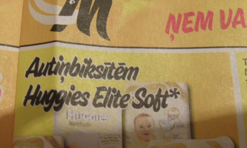 В магазинах  РИМИ скидки на подгузники Huggies Elite Soft