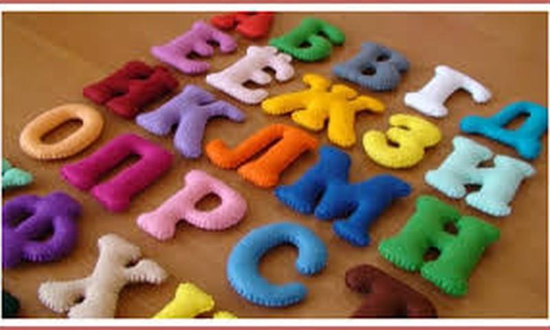 Наши буквы