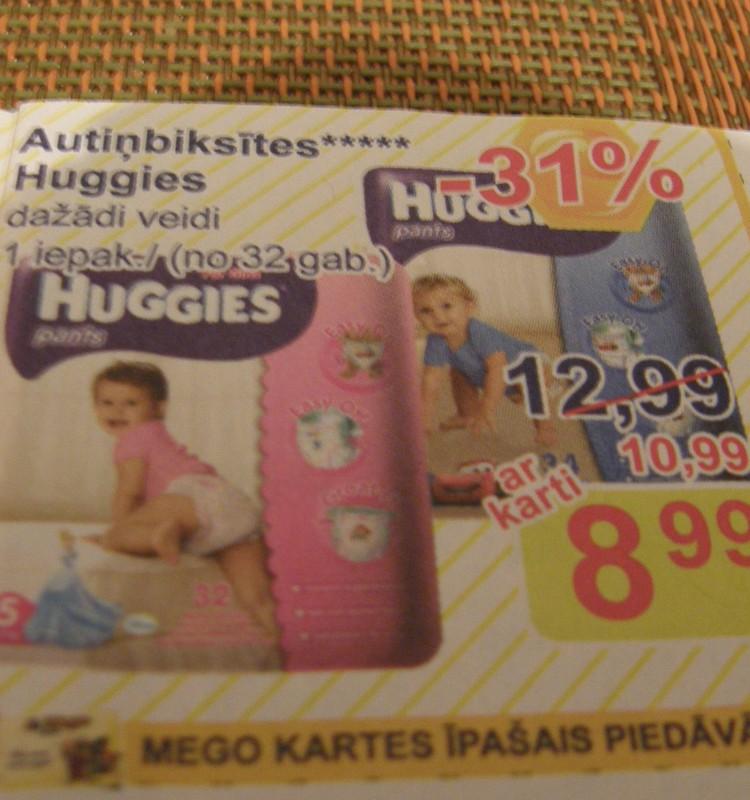 В магазинах Мего скидки на подгузники Huggies pants