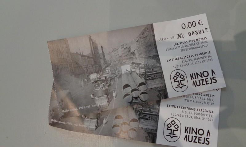 Музей Кино в Риге