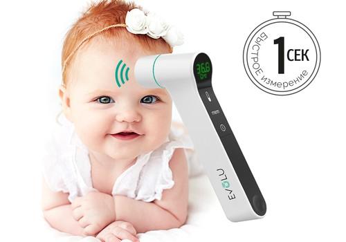 Бесконтактный термометр EVOLU NON CONTACT - быстрое и точное определение температуры тела, воздуха и жидкостей