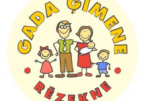 В Резекне завершился первый этап конкурса «Семья года 2012»!
