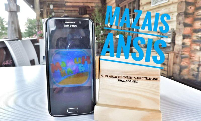 Mazais Ansis: Отложите телефон, насладитесь едой