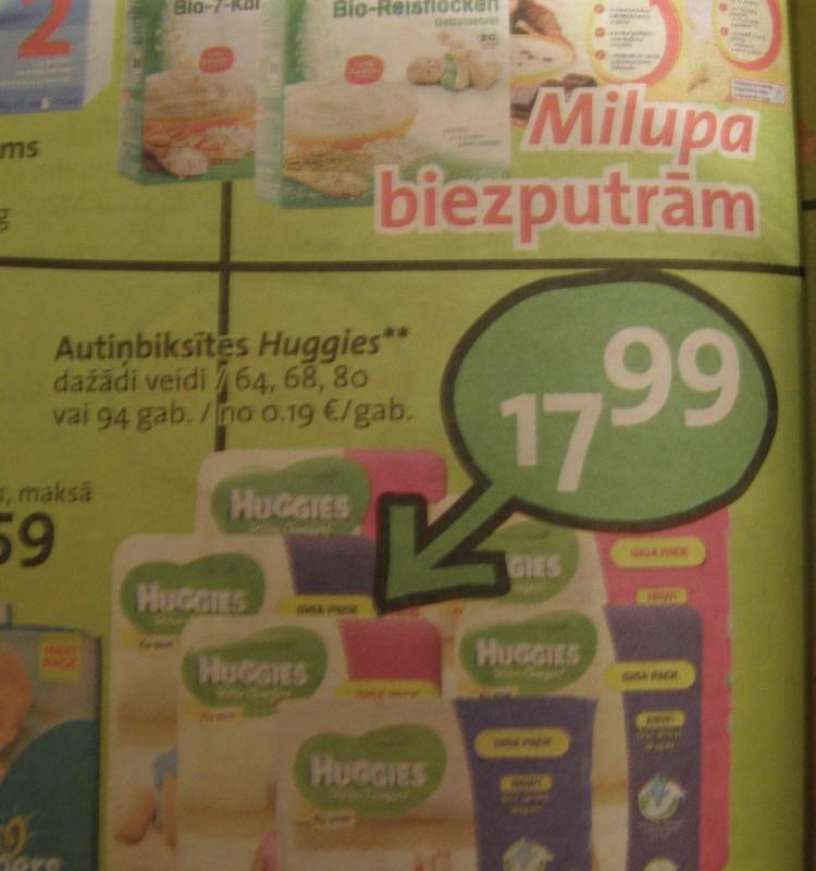 В магазинах РИМИ скидки на подгузники Huggies