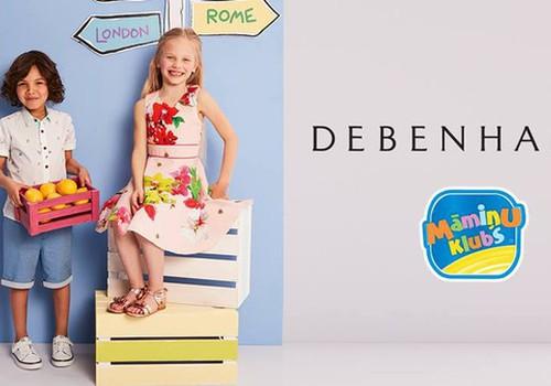 Создавай гардероб своего ребёнка вместе с Debenhams и Мамин Клуб!