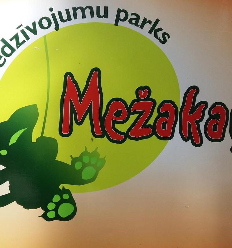 Mežakaķis оказывается здоровское место для детей