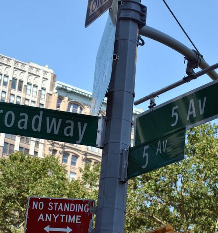 КОМАНДИРОВОЧНЫЙ ОТПУСК: Часть 2  (NYC – ожидание и реальность)
