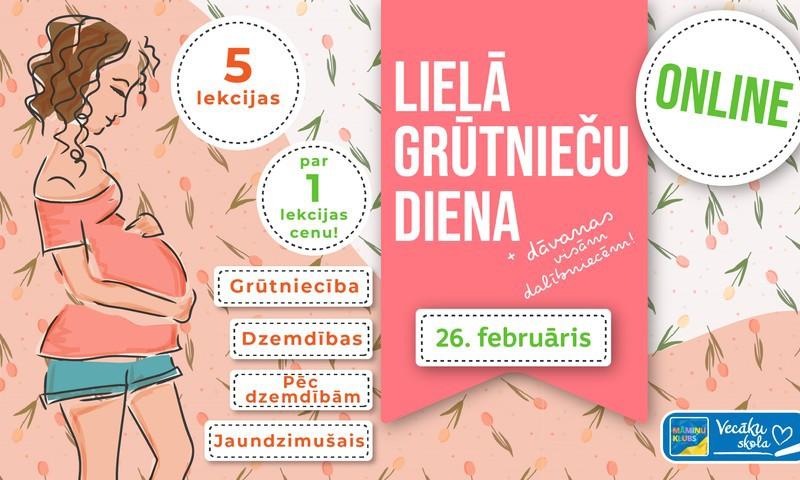 День беременных ОНЛАЙН 26 февраля: 5 лекций по цене одной +подарочки каждой участнице!