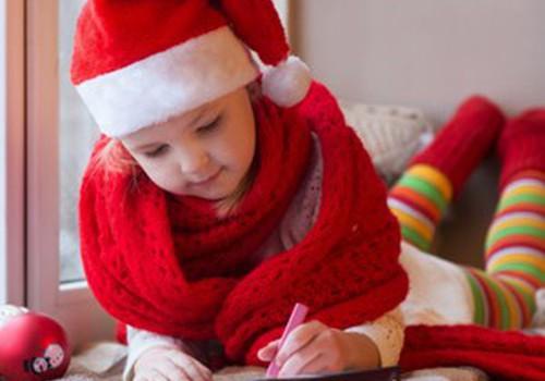 Чем заняться перед праздниками, или - как научить добру?