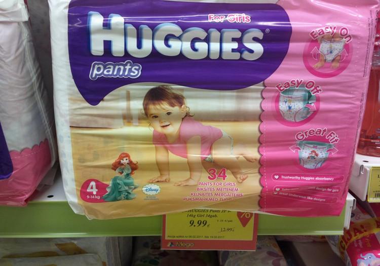 Акция на Huggies Pants и распродажа влажных салфеток