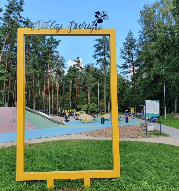 Олайне: лесопарк и детская площадка