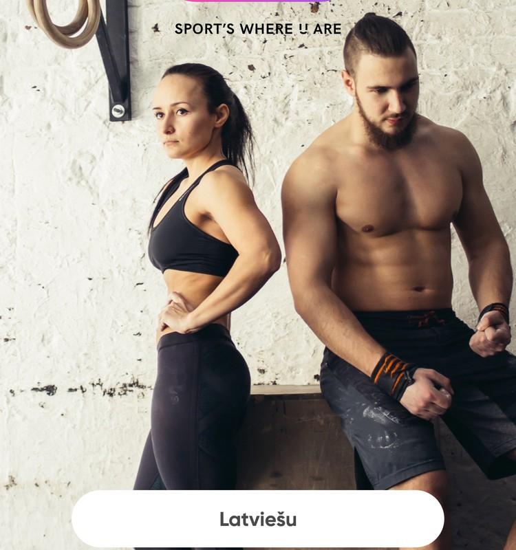 На спортивные подвиги со Sportlex: начало!