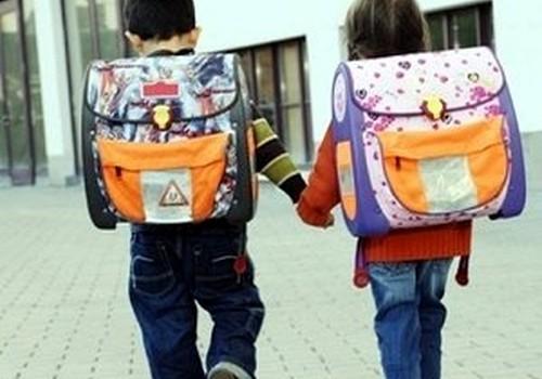 Собираем сумку для первоклассника