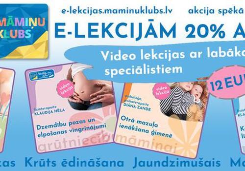 АКЦИЯ:  до 31 октября все видеоуроки Школы родителей со скидкой!