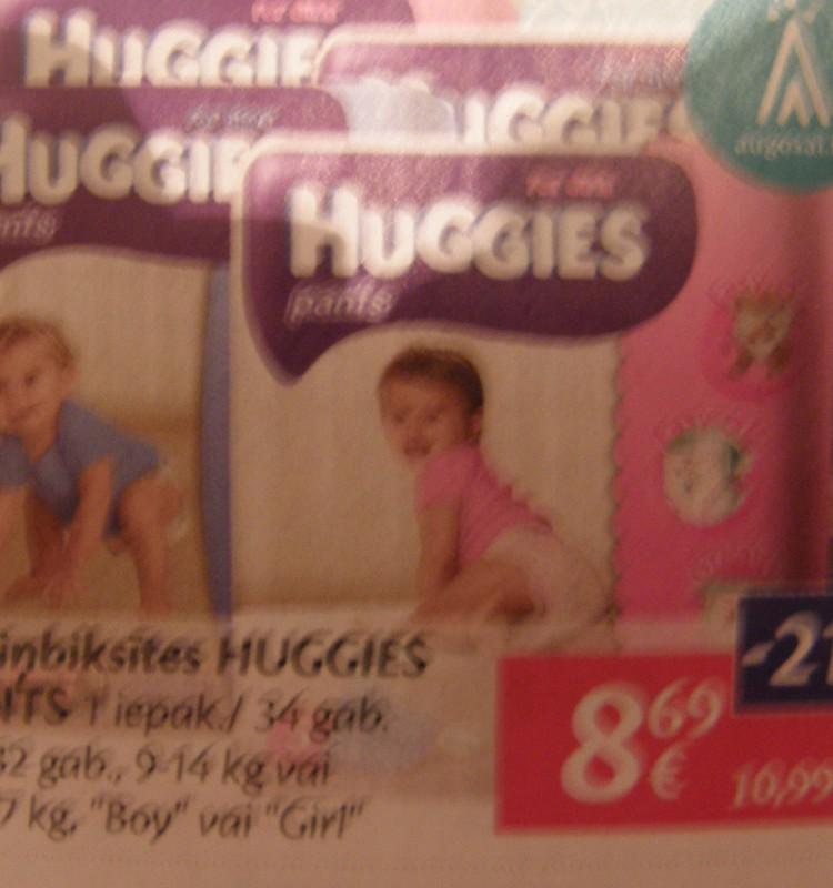 В магазинах  МАКСИМА скидки на подгузники Huggies pants