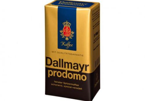 Яркий вкус кофе Dallmayr прочувствует...
