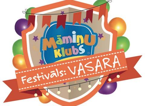 """Бесплатный яркий летний фестиваль Маминого Клуба состоится 13 июня во дворце культуры """"Ziemeļblāzma""""!"""