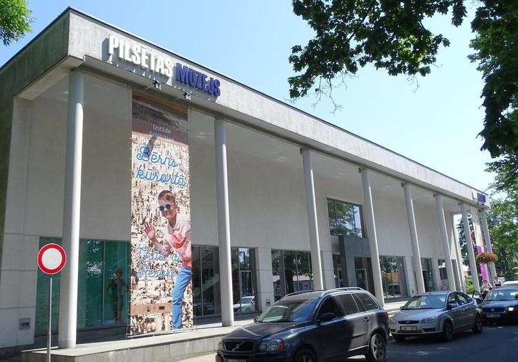 Музей города Юрмалы