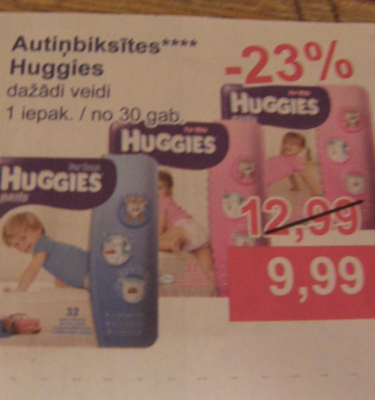 В магазинах МЕГО с понедельника скидки на подгузники Huggies Pants