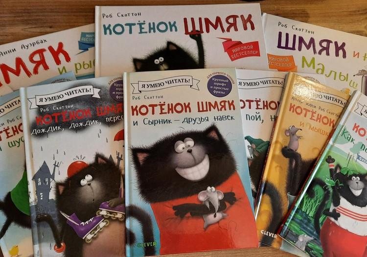 """Книжный клуб: """"Котенок Шмяк"""""""
