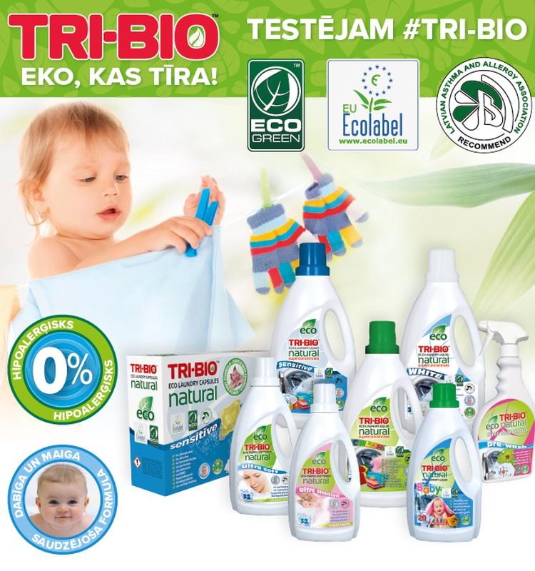 Экологичные средства для стирки: тестируем TRI-BIO!