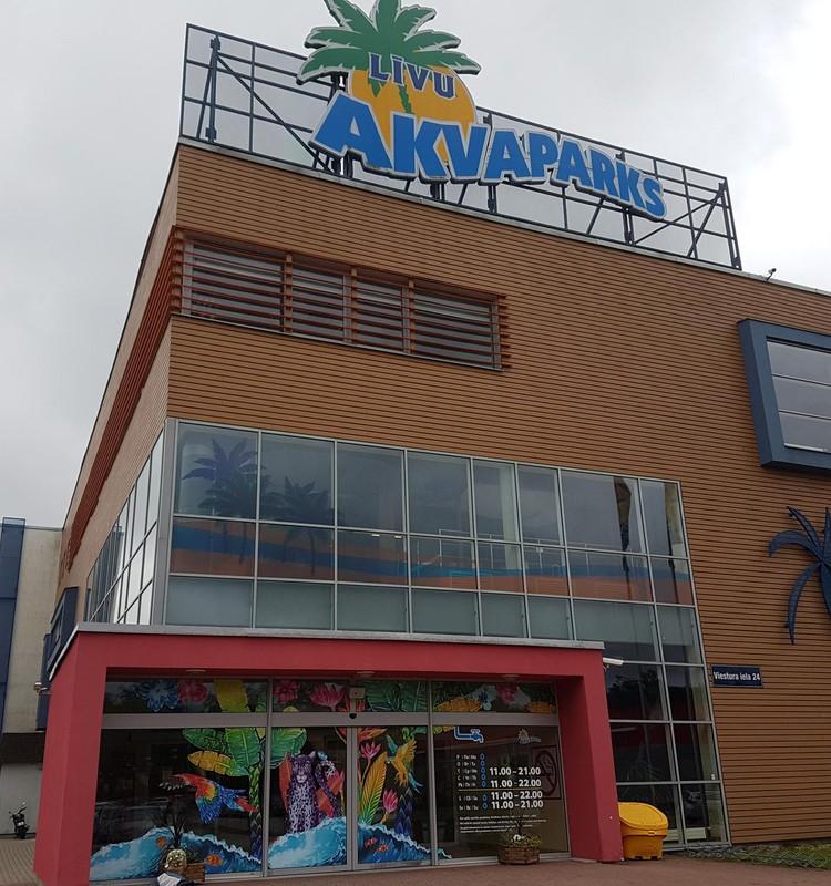 «Līvu Akvaparks» - веселье и радость для всей семьи