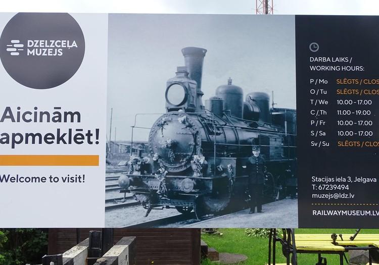 Елгавская экспозиция Латвийского музея истории железной дороги