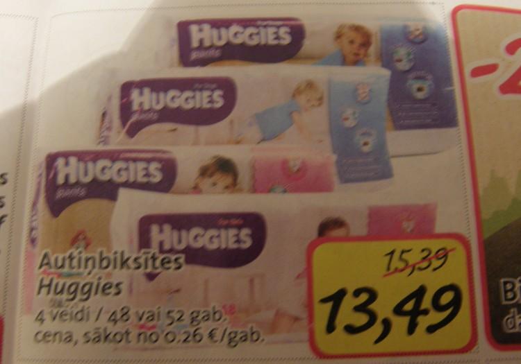 В магазинах РИМИ скидки на подгузники Huggies Pants