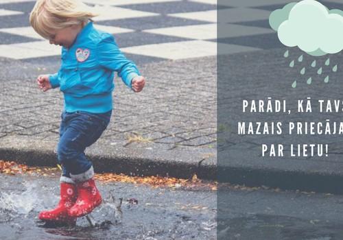 ФОТОКОНКУРС: покажи, как твой малыш радуется дождю!