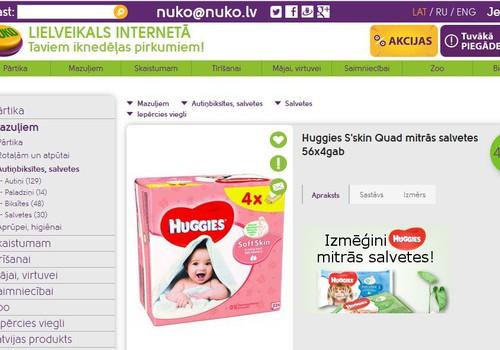 Покупайте Huggies в NUKO - доставка по Риге бесплатная!