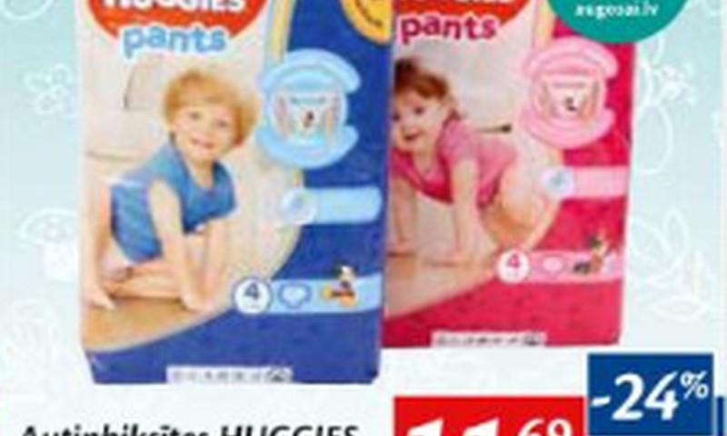 Все в Максиму за Huggies pants!