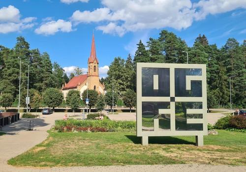 Латвийские каникулы: Прогулка в Огре и улетное кафе