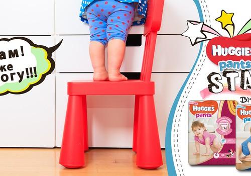 Ура! Известен призёр третьей недели нашего конкурса Huggies little star!