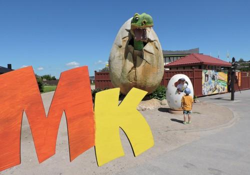 ПАЛАНГА: Динопарк: И еще чуть-чуть о динозаврах