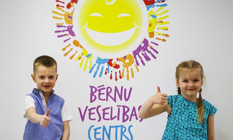 """Новая детская клиника Bērnu Veselības centrs: """"Мы стараемся обеспечивать медицинскую помощь в максимально короткие сроки"""""""