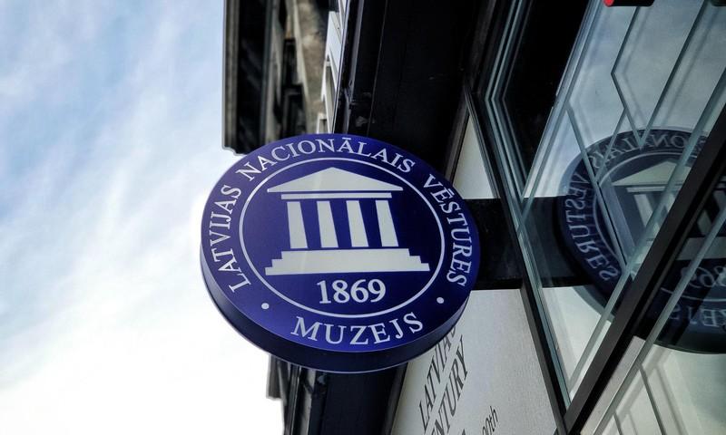 Музейные прогулки: Национальный музей истории Латвии