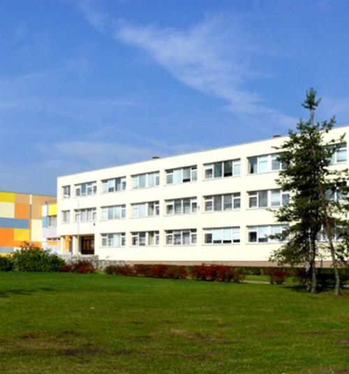 Школы Латвии: 75 Рижская средняя школа
