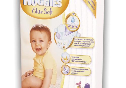 Тестируем подгузники Huggies Elite soft 4 размера