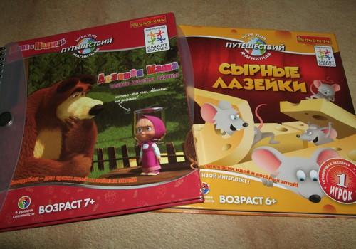 РАЗВИВАШКИ: Магнитные игры для путешествий от Bondibon для детей 6-7 лет