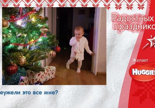 Сколько подарков!