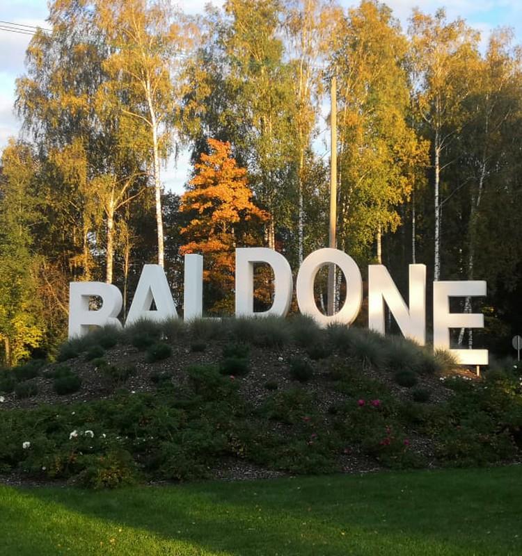 Осенние прогулки: Балдоне – город-курорт или курорт-призрак?