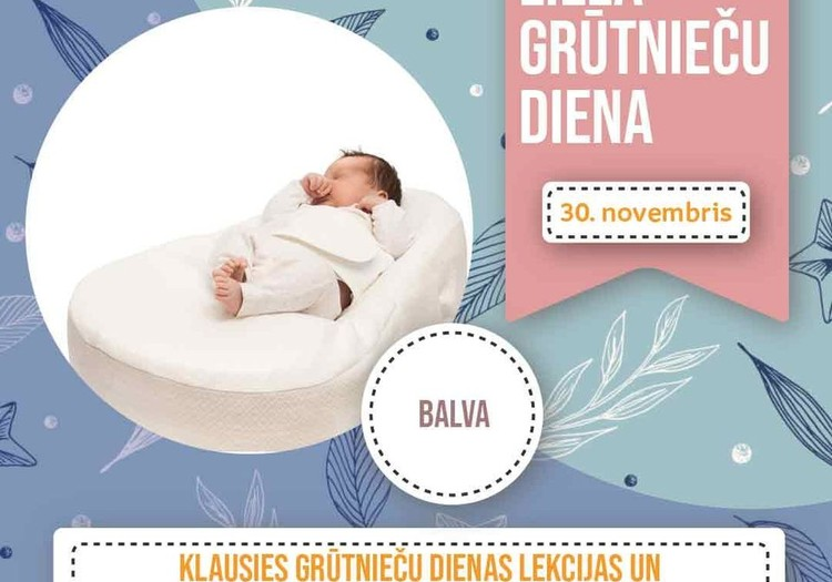 30 ноября Большой день будущих мамочек ОНЛАЙН- 6 лекций по цене одной + подарки!