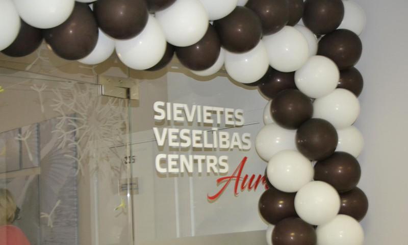 """Новое качество в уходе за женским здоровьем в """"Aura"""". Открыт новый Центр женского здоровья!"""