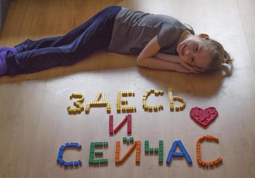 №25 Настя: Счастье есть